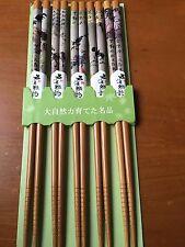 NEW 5 Pairs Chopsticks Classic Bamboo Wood Assorted Chinese Animal pattern