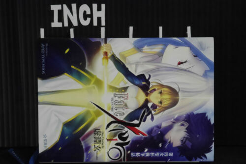 Seikaisha Bunko Version Fate//zero vol.1~6 Complete Set JAPAN novel LOT