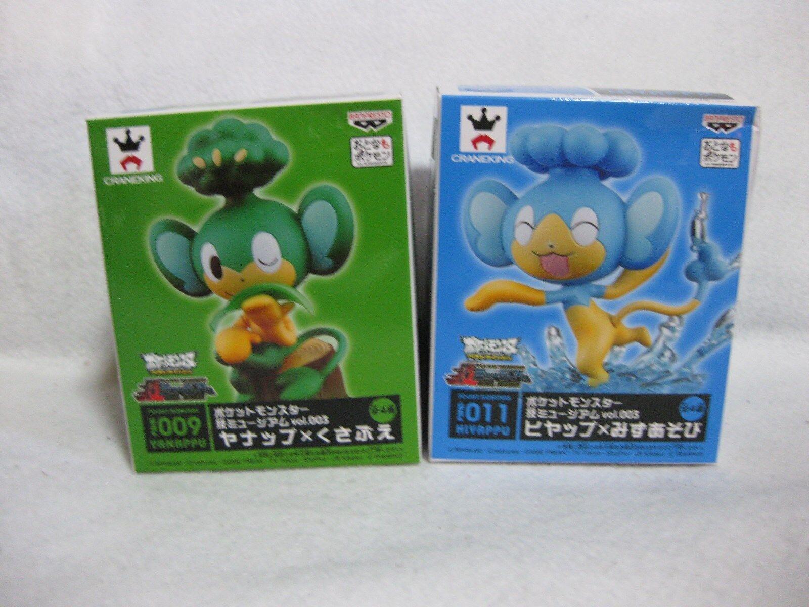 Lote 2 Pokemon Waza Museum Vol.003 PWM009 011 Yanappu & Hyappu Japón oficial