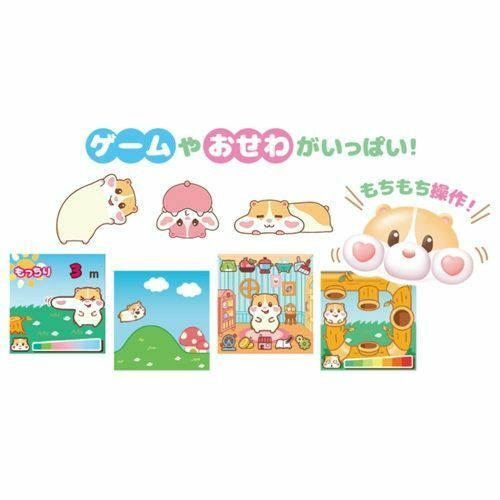 SEGA TOYS MOTCHIMARUZU CREAM SQUISHY VIRTUAL ELECTRONIC DIGITAL PET GAME SG79978