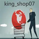 kingshop07
