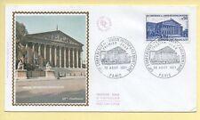FDC n° 1688 - 59è Conférence de l'Union Interparlementaire - 75 Paris 28/08/1971