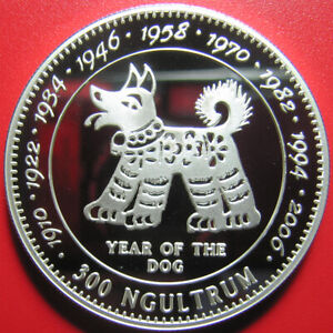 1996-BHUTAN-300-NGULTRUM-SILVER-PROOF-DOG-CHINESE-LUNAR-YEAR-SUPERB-amp-RARE-COIN
