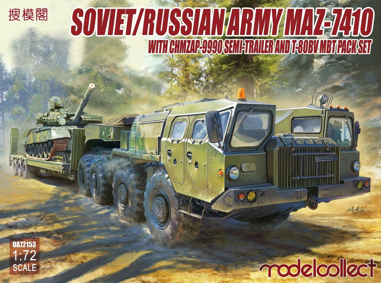 Modelcollect UA72153 SOVIET RUSSIAN ARMY MAZ-7410 1 72