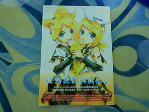 Vocaloid-Kagamine-Rin-amp-Len-Graphics-Character-Collection-CV02-Mandarin-Ver