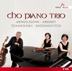 Klaviertrio von Cho Piano Trio (2014)