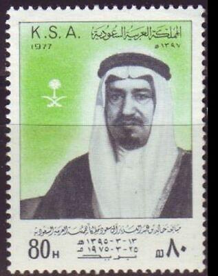 1977 **/mnh Minr 0623 Ii Saudi Arabien Arabia