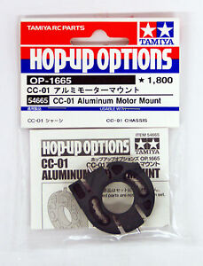 Tamiya-54665-OP1665-CC-01-Aluminum-Motor-Mount