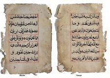 fragment coranique manuscrit manucript koran coran sourate ancien since 1800