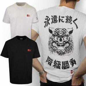 RVCA Men's Tiger Stare S/S T-Shirt (S03)