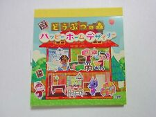 Animal Crossing Happy Home Designer Sticker Book Doubutsu no Mori Nintendo Japan