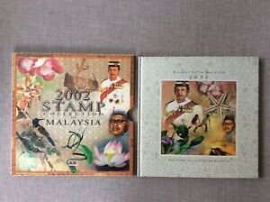 Malaysia-Annual-Stamp-Album-2002-comes-complete-with-14-ms-amp-14-stamps-MNH
