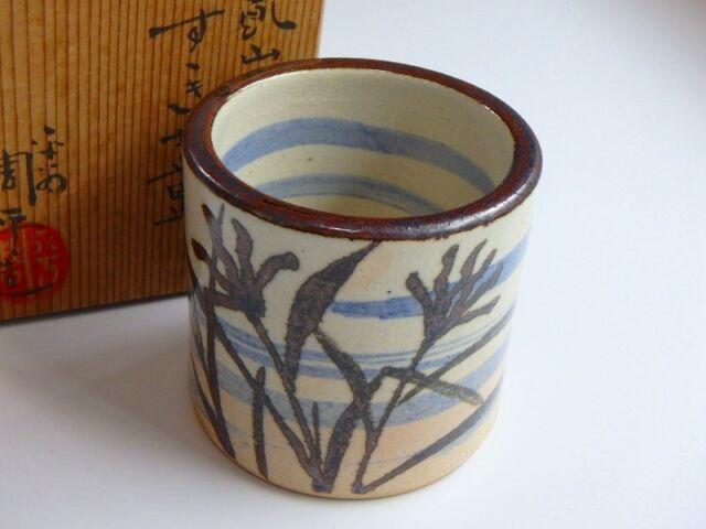 Pottery Lid Rest / FUTAOKI / KYO YAKI / Flower / Wooden Box / Japanese Vtg 61n