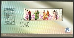 SINGAPORE-2019-ASEAN-JOINT-ISSUE-COSTUME-FIRST-DAY-COVER-COMP-SET-OF-1-STAMP