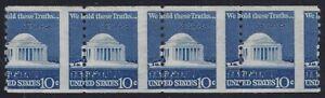 "1520 - 10c Misperf Error / EFO Strip of 4 ""Jefferson Memorial"" Mint NH"