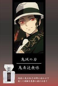 PLS The Fragrance of Onimetsu/'s Blade Heinosuke Kimetuno Yaiba