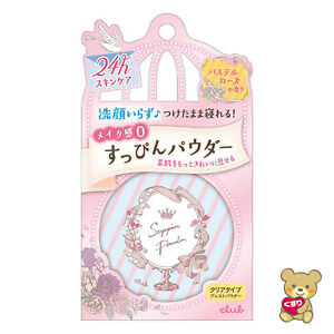 CLUB-Cosmetics-Yuagari-Suppin-Powder-Pastel-Rose-Fragrance-26g-From-Japan-F-S