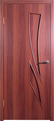 """Sagittarius"" - WALNUT MODERN INTERIOR DOOR on SALE"