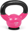 thumbnail 1 - Yes4All Vinyl Coated Kettlebells With Protective Rubber Base – Weight Available: