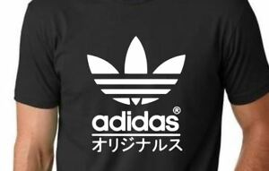 About Details Adidas Japan T Shirt H29IDE