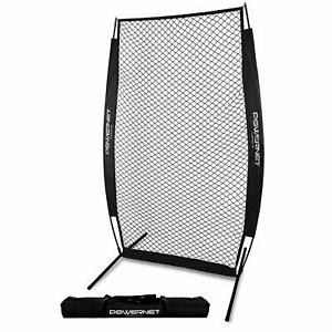 PowerNet-I-Screen-Pitching-Protection-Net-for-Softball-Baseball-includes-Frame
