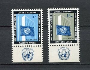 19047A-UNITED-NATIONS-New-York-1962-MNH-Nuovi-UNO-Martyrs-lab