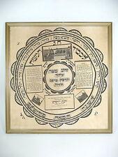 Bedeutendes Judaica Bild im Rahmen Malerei auf Seide um 1920 Judaika