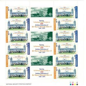 2019-Pakistan-Sikh-Stamps-Sheet-on-Baba-Guru-Nanak-039-s-550th-anniversary