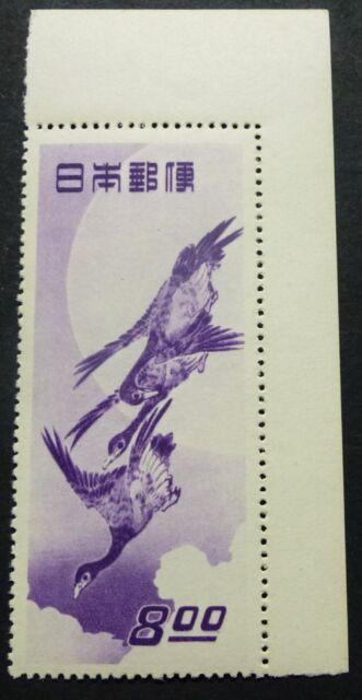 Japan 1949 Gemälde Mond Wildgänse Moon Geese Painting 475 Postfrisch MNH