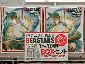 Beastars Anime Poster