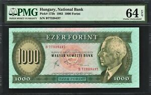 Hungary-1000-Forint-1983-PMG-64-EPQ-First-Year-Ch-UNC