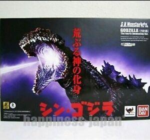 Bandai S.H.Monsterart<wbr/>s Godzilla 2016 The Fourth Awakening Ver. Figure Japan USED