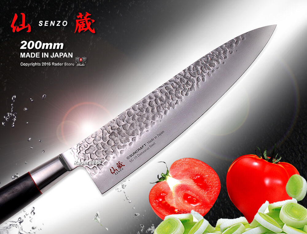 Japanese Damascus Hammerouge VG-10 Steel Chef's Knife 7.8  Gyutoh Senzo Cookware