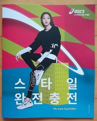Entertainment Memorabilia Lovely Lee Sung Kyung /asics Fashion Catalogue/korea Moderate Price