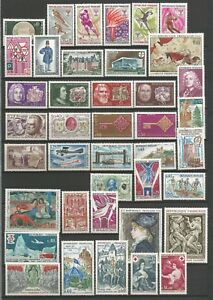 FRANCE-Annee-1968-Complete-40-Timbres-neufs-luxe-MNH