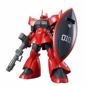 BANDAI-HGUC-1-144-MS-14B-Johnny-Ridden-039-s-GELGOOG-Model-Kit-from-JAPAN-NEW