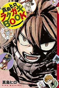 Hiro-Mashima-Fairy-Coda-Rakugaki-Arte-Libro-Giapponese