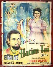 Hatim Tai {Shakila, P. Jairaj} Hindi Indian Bollywood Original Movie Poster 50s