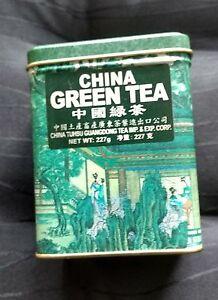 CHINA-GREEN-TEA-227G-METAL-TIN-CAN