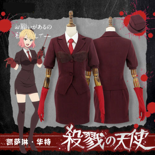 Angels Of Death Catherine·Ward Cosplay Costume Halloween Outfit Uniform Full Set
