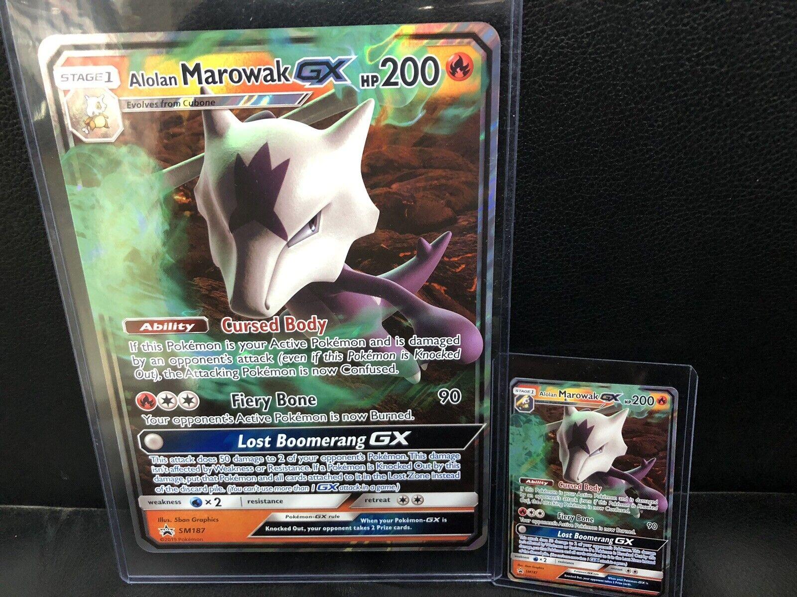 Pokemon Kingdra Ex Jumbo Oversized Card Small Ex+Code .w//Top Loader.~ NM.