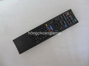 Driver: Sony KDL-46HX757 BRAVIA HDTV