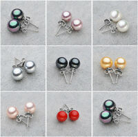 8/10/12/14MM Round South Sea Shell Pearls 925 Sterling Silver Stud Earrings