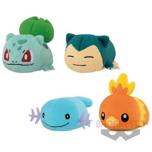 Banpresto Pokemon Wooper Plush