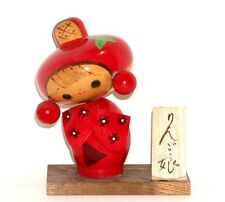 SIGNED 1980s JAPANESE ASIAN WOOD KOKESHI DOLL APPLE GIRL w/GORGEOUS RED KIMONO !