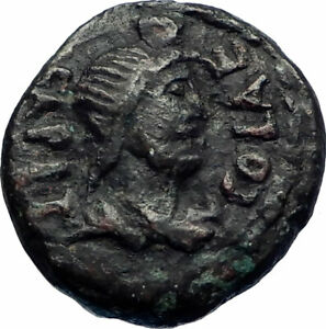 ANTONINUS-PIUS-138AD-Jerusalem-as-Roman-Aelia-Capitolina-Ancient-Coin-i73515
