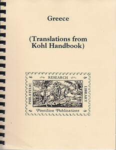 Greece-Translations-from-Kohl-039-s-Handbook-by-Dr-Herbert-Munk-New