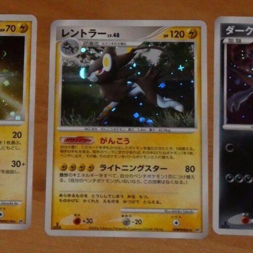 POKEMON JAPANESE RARE CARD HOLO CARTE DPBP#466 LUXRAY DP1 1ED JAPAN NM