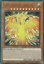 YuGiOh-DUEL-POWER-DUPO-CHOOSE-YOUR-ULTRA-RARE-CARDS miniature 97