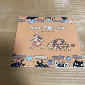 Details about  /Mei and the Kittenbus Ghibli Museum Short Film Program Limited CD HAYAO MIYAZAKI